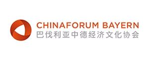 logos-chinaforum-bayern